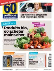 Ou_jachete_des_produits_moins