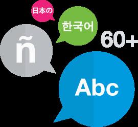 Traduire en 65 langues